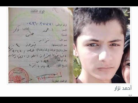 حزب العمال الكردستاني واختطاف الأطفال - 08:00-2020 / 3 / 26