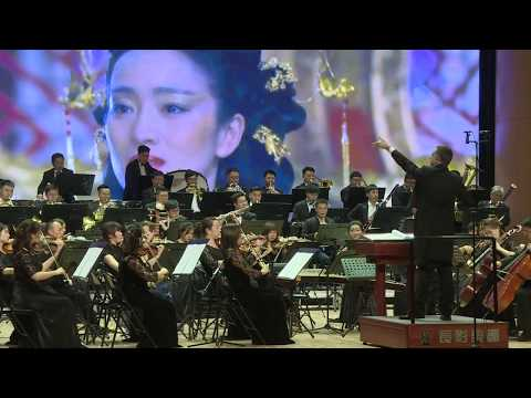 Curse Of The Golden Flower, Soundtrack - 满城尽带黄金甲