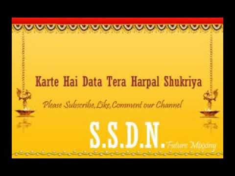 Ssdn Bhajan Karte Hai Data Tera Harpal Shukriya