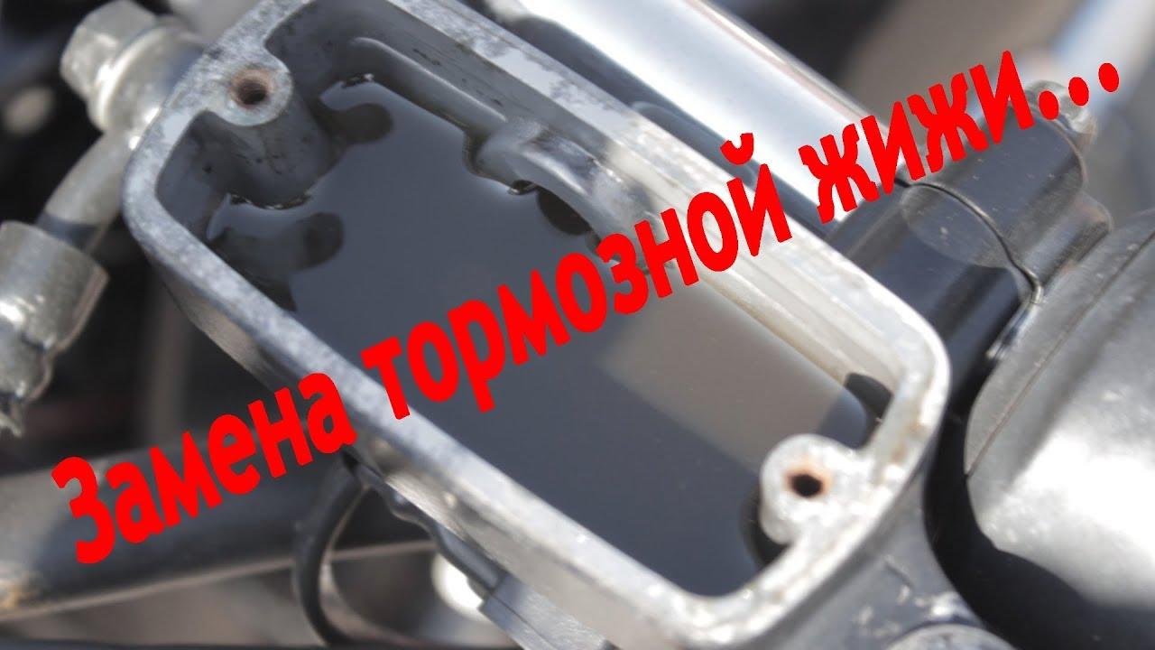 гидропривод сцепления мотоцикла honda