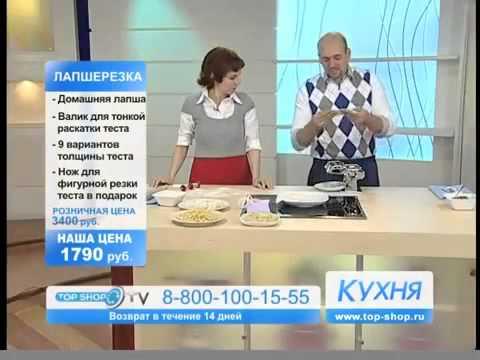 Видеообзор: Посуда из нержавеющей стали BergHOFF - YouTube