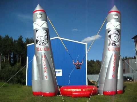 Надувной аттракцион банжи в виде космических ракет.
