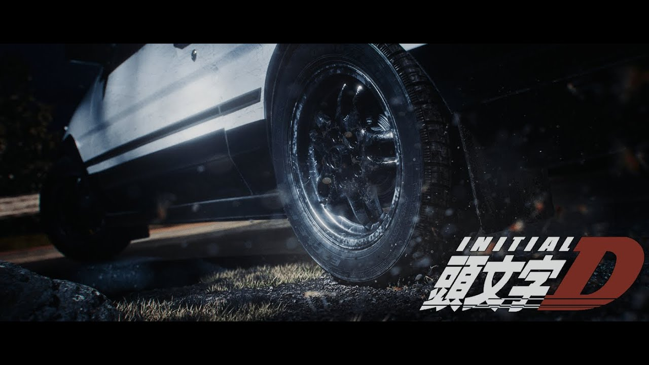 Download Initial D - CG Animated Short