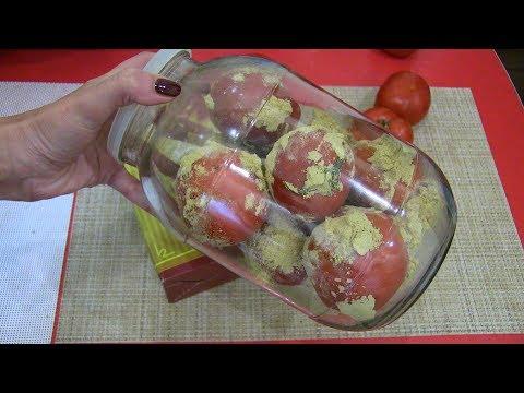 Уникальный способ сохранения свежими помидоры.