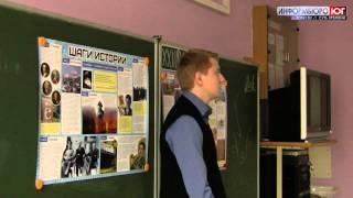 Первое освобождение Ростова. Урок мужества, 2013 год.