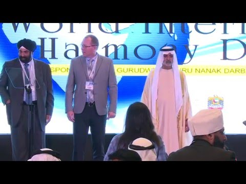 Presidential Address by H.E. Sheikh Nahayan Mabarak Al Nahayan
