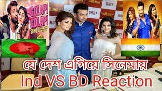 ভাইজান এলো রে Full Hd Kolkata New Bangla Movie 2018 Full