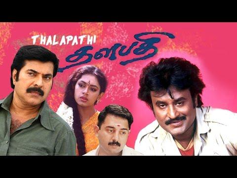 Thalapathi | Tamil Full Length Movie | Rajini Movie | Rajinikanth | Mammootty | Arvind Swamy