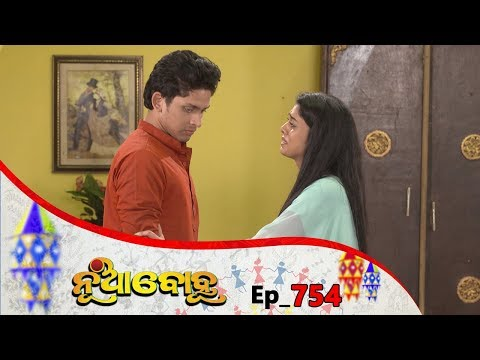 Nua Bohu   Full Ep 754   16th Dec 2019   Odia Serial – TarangTV