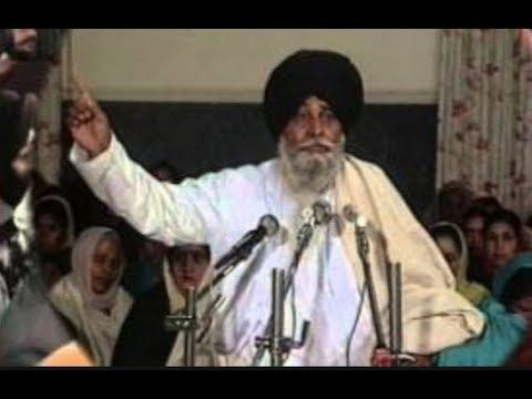 Saza (ਸਜ਼ਾ) - Sant Singh Maskeen Ji - New Katha Vichaar 2017 (HD)