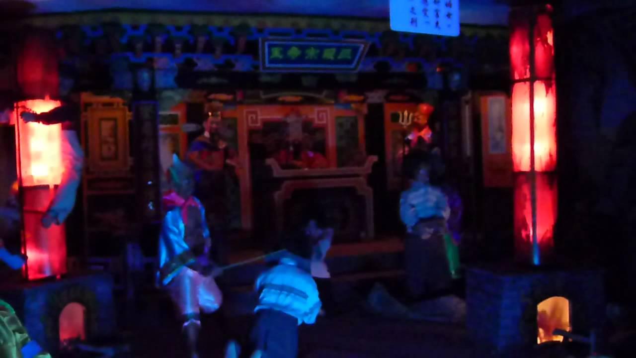 臺南代天府~18層地獄 第四層 炮烙之刑 - YouTube