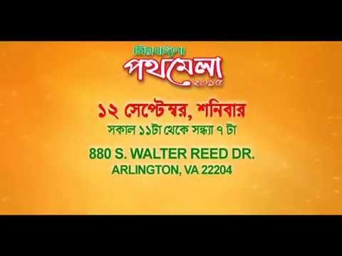 Prio Bangla Street Festival 2015 TV Commercial