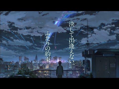 Nandemonaiya (Movie Version) - RADWIMPS   Kimi No Na Wa (Your Name.)