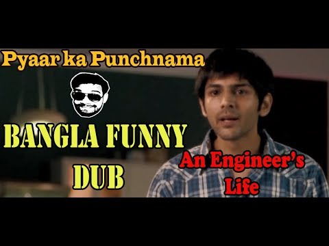 Engineering Life In Bangladesh | Bangla Funny Dub |Just Niaz