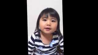 Yuna singing Harapeko Aomushi