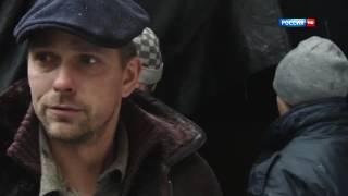Принцип Хабарова, 7 серия, детективный сериал