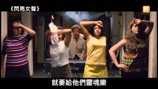 以日劇半澤直樹走紅的日本男星堺雅人,本周有新電影上映,《大奧:永遠...