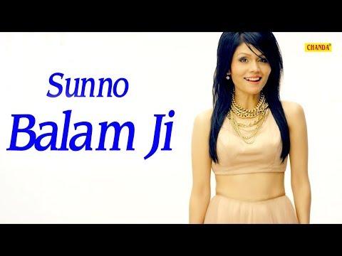 sunno-balam-ji-|-love-bollywood-hit-song-2019-|-sonu-kakkar-|-new-song-|-chanda-pop-songs