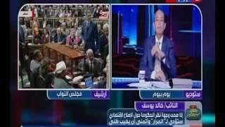 بالفيديو..خالد يوسف: