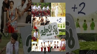 Plus Two | Full Malayalam Movie