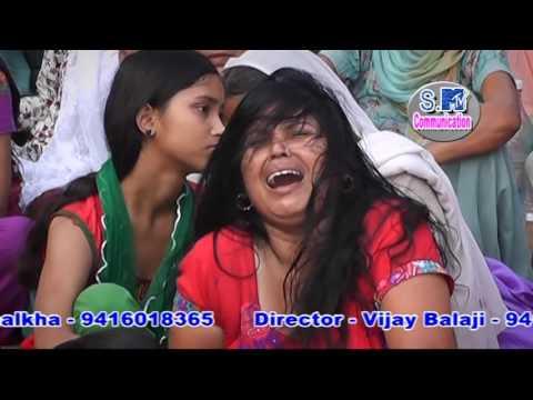 Bala Ji Mera Sankat Kanto | बालाजी मेरा संकट काँटों | Latest Haryanvi Balaji Bhajan | Sagar Kaushik