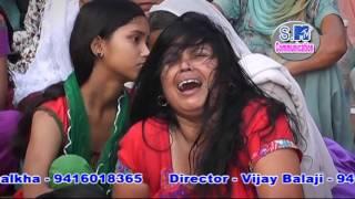 bala-ji-mera-sankat-kanto-latest-haryanvi-balaji-bhajan-sagar-kaushik