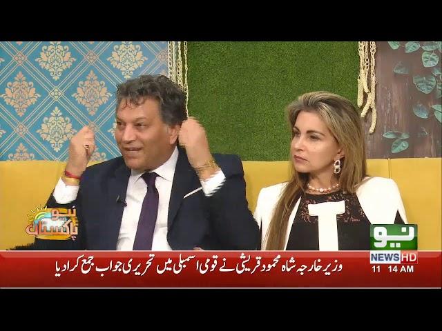 Neo Pakistan with Nabeeha Ijaz Khan | 24 April 2019 | Neo News