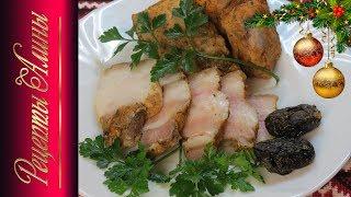 Очень вкусное сало с копченым черносливом. lard with prunes. Рецепты Алины .