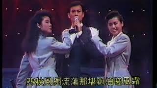香港廣播60年音樂會-天涯孤客(鄭少秋和兩個妹妹珍珍,珮珮合唱)