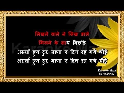 Likhne Wale Ne Likh Daale - Karaoke - Arpan -  Lata Mangeshkar & Suresh Wadkar
