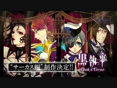 [Genderswapped Song] Aoki Tsuki Michite (Full Version)