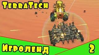 Игра как мультик TerraTech или игра конструктор про Боевые Машинки [2] Серия