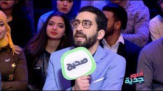 Promo Omour Jedia S02 Episode 20 Mardi 23-01-2018