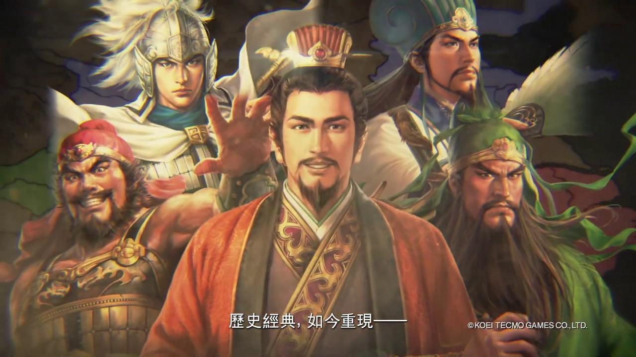 ROMANCE OF THE THREE KINGDOMS XIV Trailer