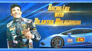 Racing Life with Dilantha Malagamuwa 20-10-2017