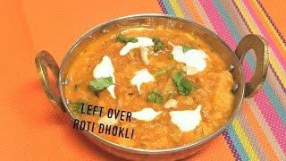 Left Over Roti Curry Dhokli Video Recipe   Bhavna's Kitchen