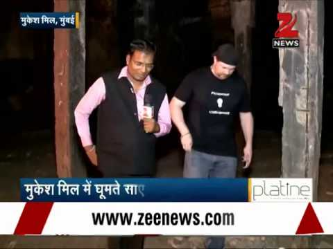 Zee Media unravels mystery of Mumbai's Mukesh Mill- Part 4
