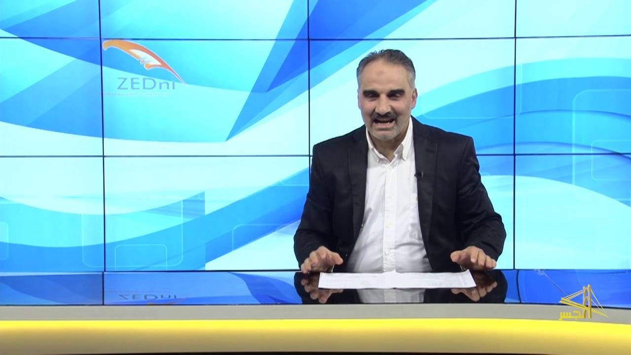 """السلسلة الثانية من تعليم اللغة التركية مع الدكتور """"محمد زبدية"""" الحلقة الأولى"""