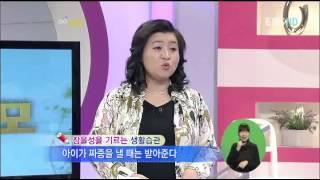 부모 - Parents_오은영의 참을성 있는 아이로 키우는 법_#006