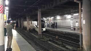 上野駅 四季島発車