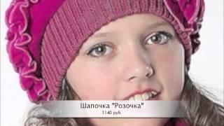 Обзор детских пальто, курточек и плащей