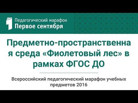 Дистанционные курсы повышения квалификации ФГОС, ВПО, СПО