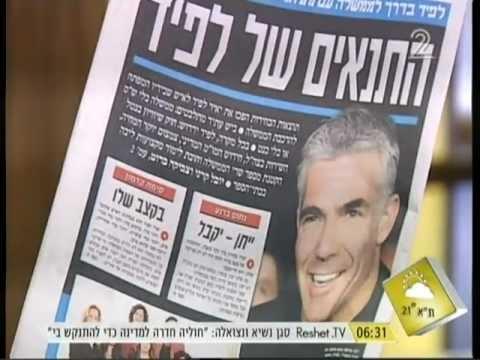 24/1/13 Yediot Aharonot Neged Yisrael HaYom Ve Bibi - Boker 2.mpg