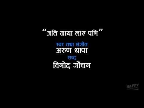 Jati Maya Laya Pani Kareoke