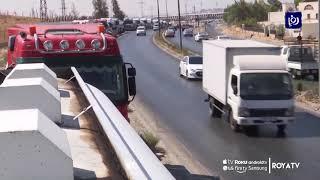 الأردن يؤكد انتظام توريد النفط الخام من العراق - 22/3/2020