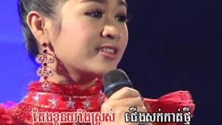 Tieng Momsotheavy_ផាមួងកទា