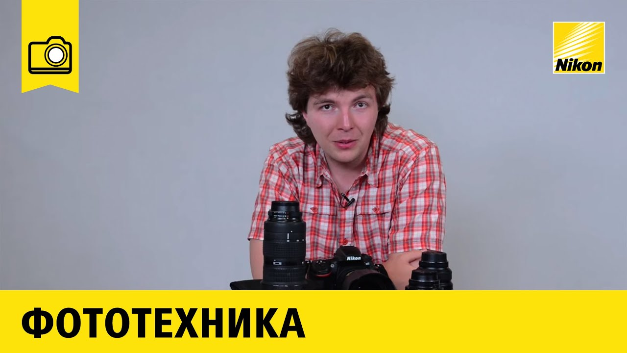 Моя фототехника
