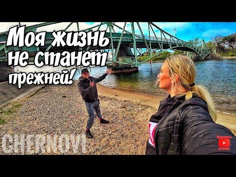 ПОЛИНА НЕ ЗНАЛА! на великах под мост | ТРЕНИРОВКА НА СПИНУ | вкусная гречка | серия 577 Черновы ТВ