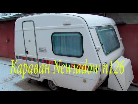 Обзор каравана  прицепа Невядов  Newiadow N126  Состояние после покупки