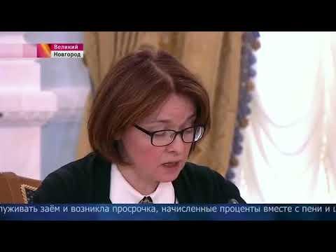 18.04.17 Прошло заседание президиума Госсовета по вопросу развития системы защиты прав потребителей